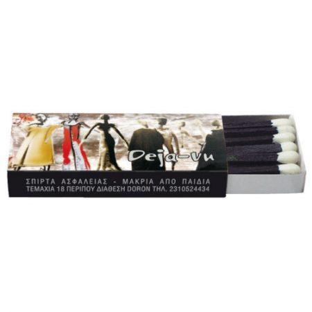 Werbeartikel Streichholzschachteln Zündhölzer individuell bedruckbar